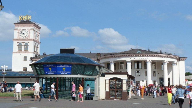 Kiev: la gare centrale vue de l'extérieur